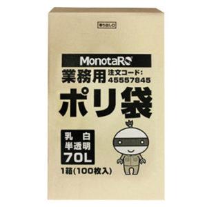 MO-0015