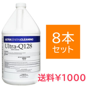 q-ultra-0008